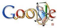 グーグル20080812新体操ぶた.jpg