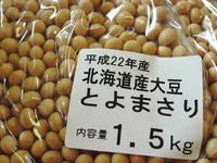 味噌201107-04とよまさり.jpg