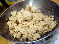 味噌201107-18混合.jpg