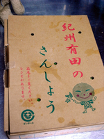 青山椒の佃煮02.jpg