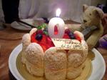 090歳ケーキ!.jpg