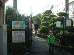 12海芝公園.jpg