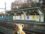 24浅野駅とくまっちょ.jpg