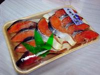 27塩鮭(大富水産).jpg