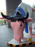 35ガンバレ! 丸の牛 2008-F.jpg