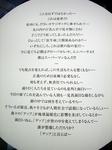 36月光カウ面-P.jpg