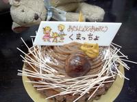 くまっちょBD2010-02.jpg