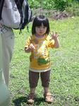 さくらんぼ狩り2008-06なづな.jpg