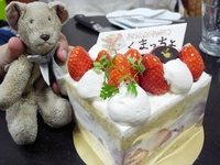 くまっちょBDケーキ01.JPG