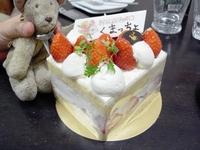 くまっちょBDケーキ02.JPG