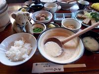 10丸子定食.jpg