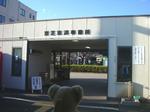 11東芝専用駅.jpg