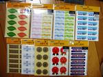 シモジマでお買い物02.jpg