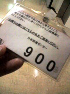 071229_2035~001.jpg