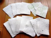 手漉き紙01.jpg