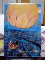 リサガス06ポケットファイル気球.jpg