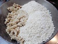 手作り味噌2012-11塩切麹2.JPG