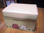 カピバラさんギフトボックス02収納ボックス.jpg