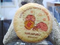 カピバラさんクッキー原宿03仔いわいさん.jpg
