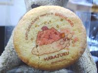 カピバラさんクッキー原宿04いわいさん.jpg