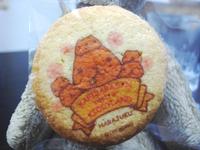 カピバラさんクッキー原宿075周年.jpg