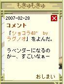 ショコラ43読んだ.jpg