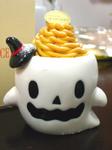 クリーンアリスかぼちゃマロン.JPG