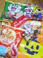 ハロウィンスイーツ05お菓子.jpg