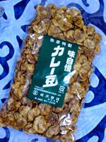 新潟土産03カレー豆.jpg