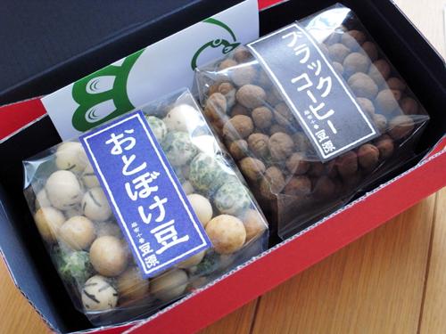 豆源ギフト02.jpg