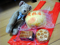 重慶飯店中華菓子01.jpg