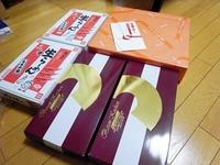 名古屋荷物03.JPG