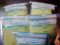 メイちゃん母乳石けん02.jpg