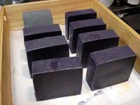 紫根DB147カット.jpg