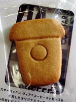 15thサイレンズサンクスクッキー02.jpg