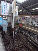 10静鉄新清水駅.jpg