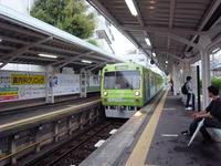 11静鉄新清水駅.jpg