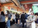 16お魚センター・鷲野商店.jpg