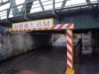 22JR鉄橋制限高1.6m.jpg