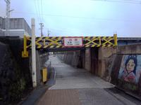 26静鉄鉄橋けた下1.8m.jpg