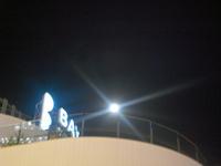 ベイクォーターと満月01.jpg